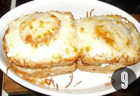 Emeletes hagymás kenyér recept